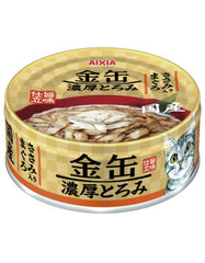 Kin-can Rich - Tuna w/Chicken Fillet 70g | Perromart Online Pet Store Malaysia