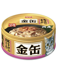 Kin-can mini - Tuna w/Salmon 70g | Perromart Online Pet Store Malaysia