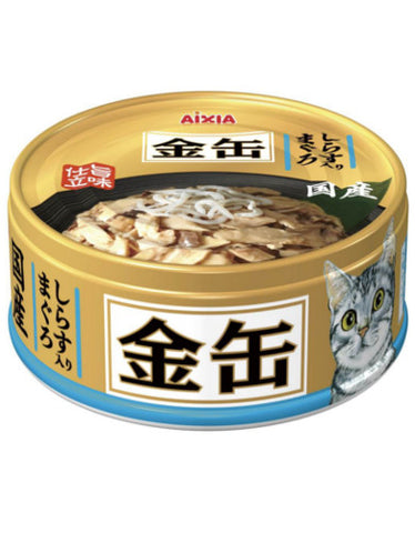 Kin-can mini - Tuna w/Whitebait 70g | Perromart Online Pet Store Malaysia
