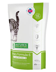 Natures Protection Urinary Unique Super Premium Cat Food | Perromart Online Pet Store Malaysia
