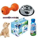 STARTER PACK FOR PUPPIES