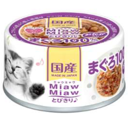 Aixia Miaw Miaw Tuna with Dried Skipjack Cat Wet Food 60g (3 Sizes)