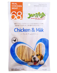 Jerhigh Snack Chicken Meat-Milky Dog Treat | Perromart Online Pet Store Malaysia