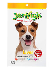 Jerhigh Snack Real Chicken Meat Liver Dog Treat | Perromart Online Pet Store Malaysia
