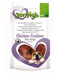 Jerhigh Snack Chicken Cookie Dog Treat | Perromart Online Pet Store Malaysia