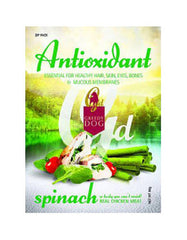 Greedy Antioxidant Spinach Formula Dog Treat 80g | Perromart Online Pet Store MY