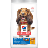 Hill's Science Adult Oral Care Dry Dog Food (1.8kg)