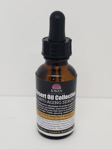 DESERT OIL ANTI-AGING FACIAL SERUM