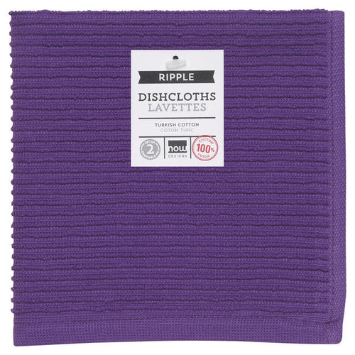 Set of Two Purple Ribbed Terry Dishcloths