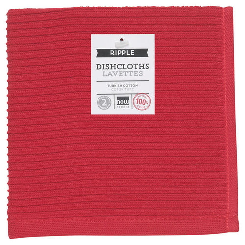 Two Red Ribbed Terry Dishcloths