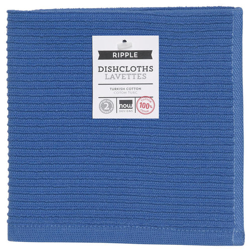 Royal Blue Ribbed Terry Dishcloth Set