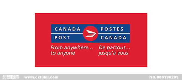 Canadapost Priority Mail International parcel service accelerates parcel delivery in Canada.