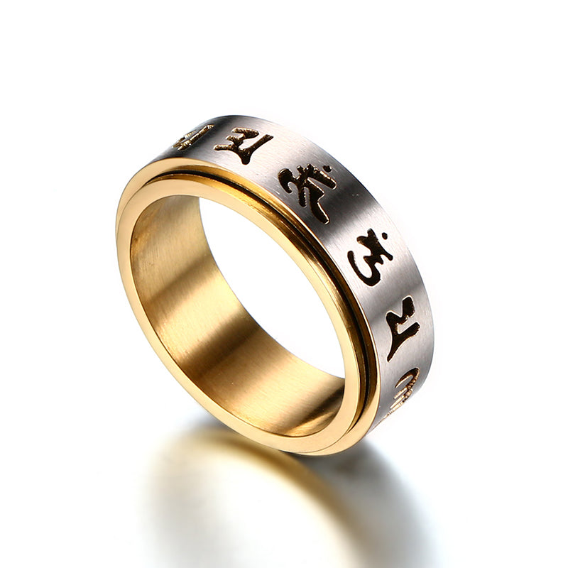 "Buddhist Six True Syllable Mantra ""Om Mani Padme Hum"" Spinner Ring"
