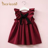 Falbala Collar Back Bowknot Solid Color Cute Dresses - Girls