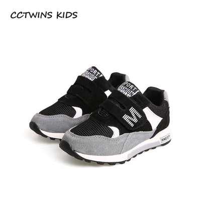 Genuine Leather Black Sport Sneaker - Baby Boys