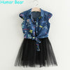 Girls Dress New Summer Fashion Princess Dress - Girls
