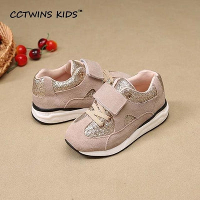 Glitter Fashion Shoe - Beige / 1 - Girls