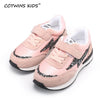 Glitter Pink Casual Sneaker - Girls