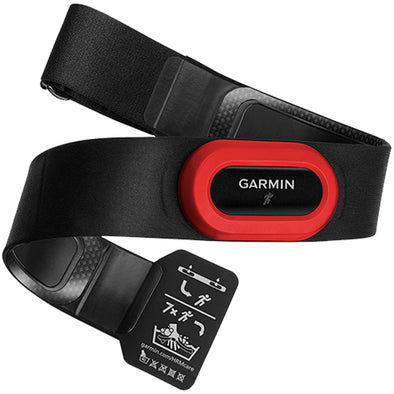 Garmin HRM-Run Premium Heart Rate Strap (HRM4)