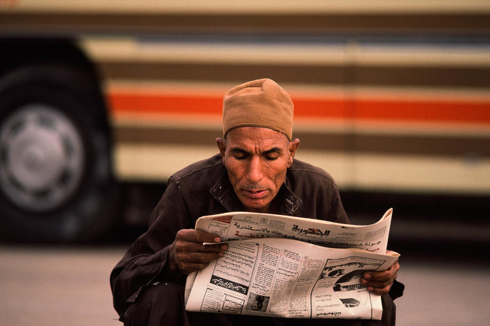 Man Reading Newspaper, Egypt