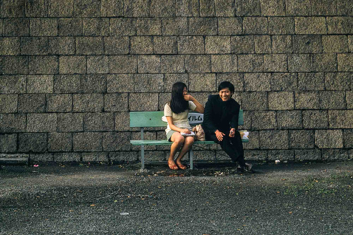 Couple Against Stone Wall, Tokyo