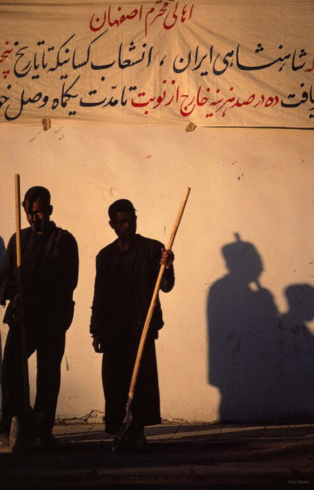 Two Silhouetted Men and Their Shadows, Iran