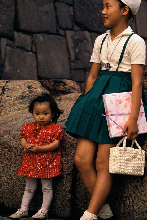 Child with Young Girl and Rocks, Japan