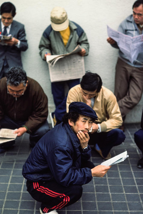 All Reading, I looking, Tokyo