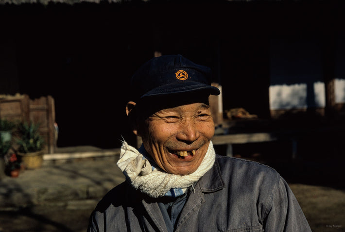 Laughing Farmer, Japan