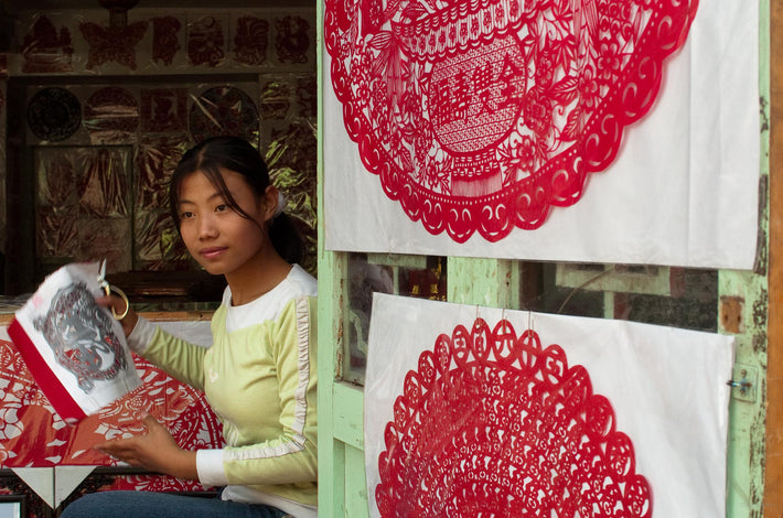 Young Girl, with Red Artwork, Pingyao