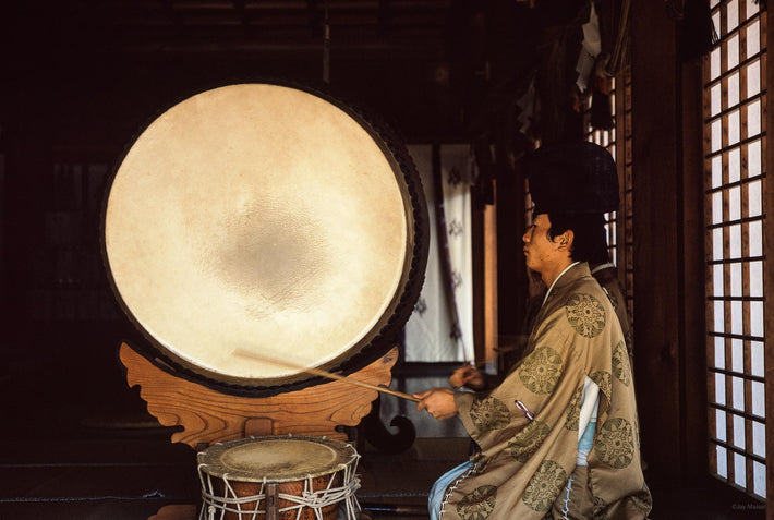 Man with Drum, Japan