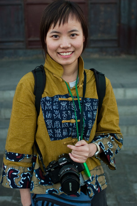 Young Girl with Nikon Camera, Pingyao