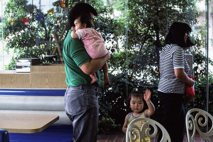 Family with Child Waving Goodbye, Kamakura