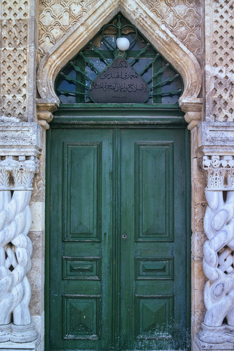 Doorway and Columns, Jerusalem