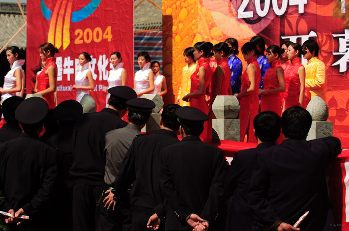 Police Watching Show, Pingyao