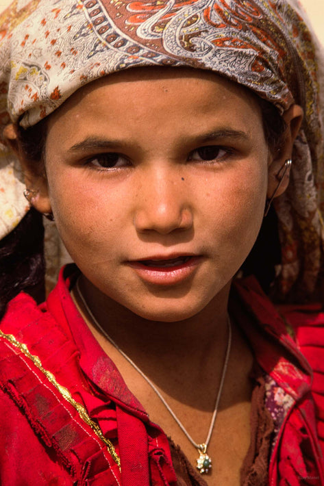 Young Girl's Head, Egypt