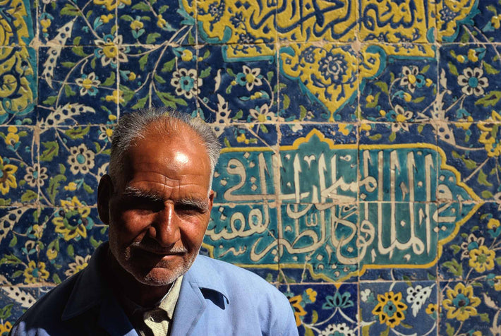 Portrait of Man Against Tiled Wall, Iran