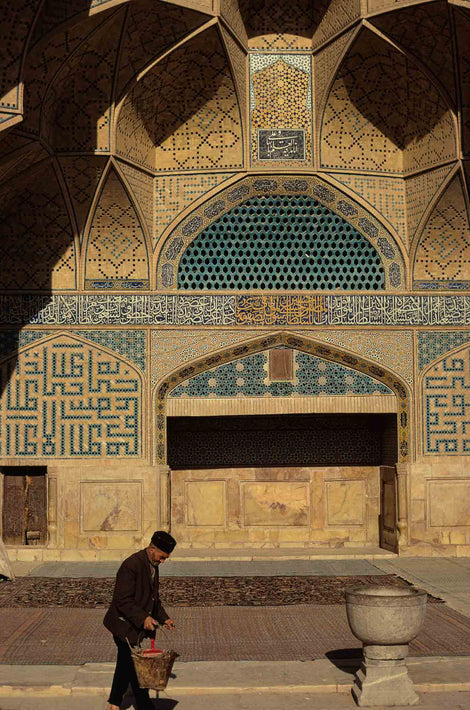 Man at Mosque Carrying Bucket, Tiled Sculptured Wall, Iran