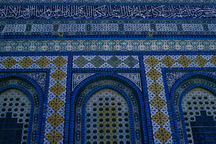 Tile Exterior of Dome of the Rock, Jerusalem