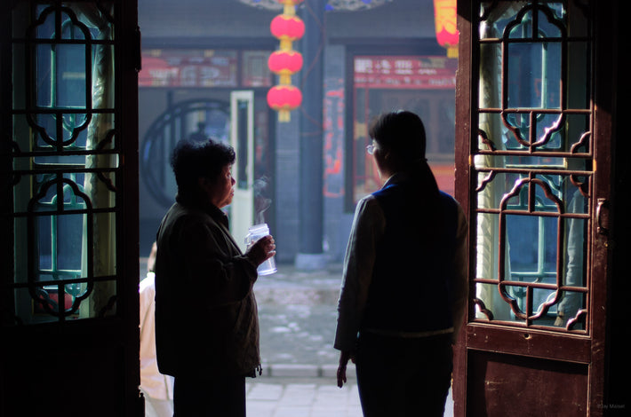 Two in Doorway, Pingyao