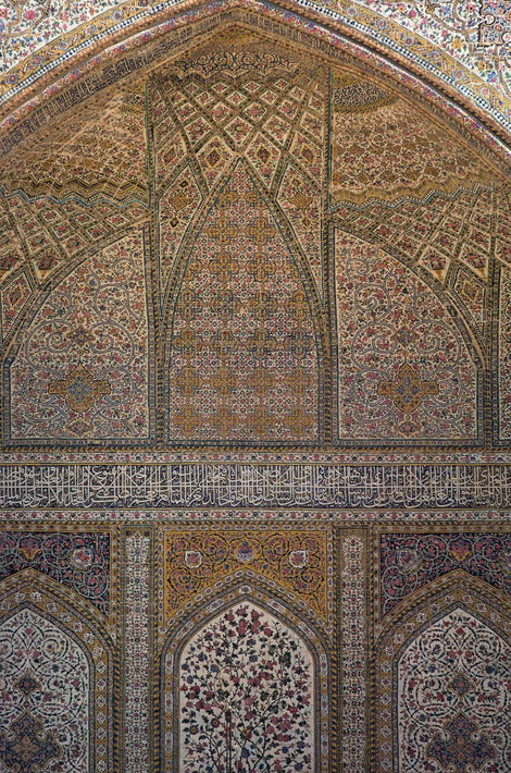 Detail of Arched Wall, Iran