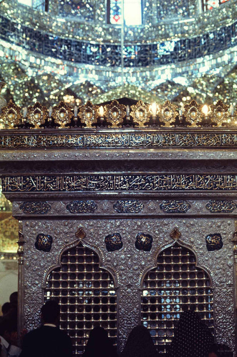Holy Tombs in Shah Cheragh, Iran