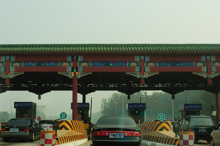 Toll Booth, Pingyao