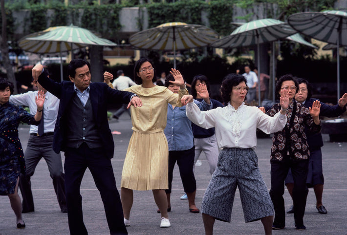 Tai Chi in Park, Hong Kong