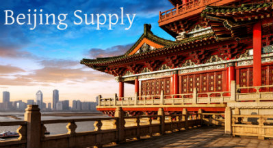 Beijing Supply