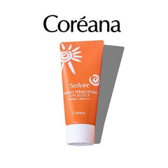 Suncare Collection