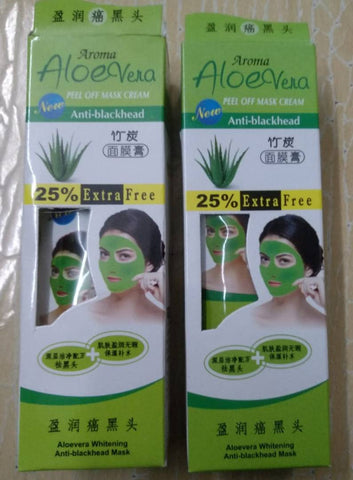 Aloevera face mask (set of 2 ) 130 g each