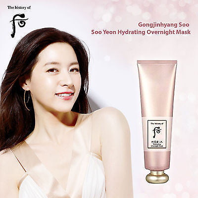 The History of Whoo GongJinHyang Hydrating Overnight Mask Sleeping