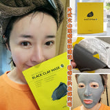 Black Clay Mask 7 In 1