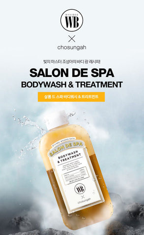 Wonder Bath Salon de Spa Body Wash & Treatment